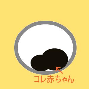 Cocolog_oekaki_2012_02_27_19_46